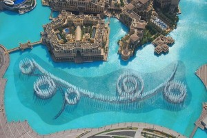 музикалният фонтан в Дубай