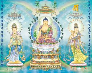 Будизма