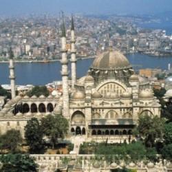 На почивка в Турция