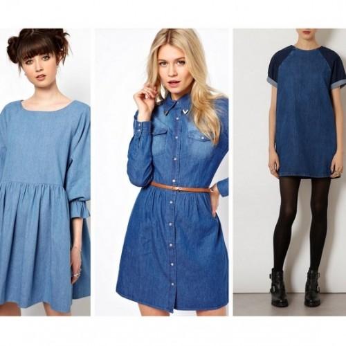Модерните рокли през 2015та