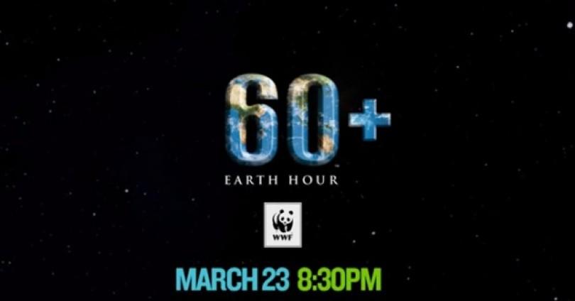 """Часът на Земята – """"Earth Hour"""" 2013"""