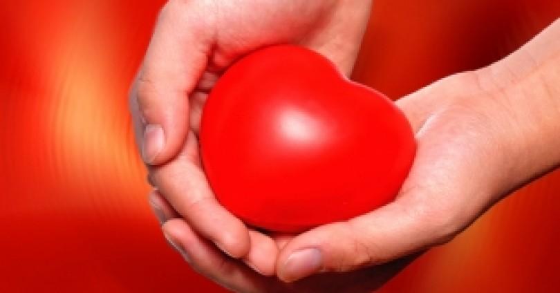 Сърцето на любим човек