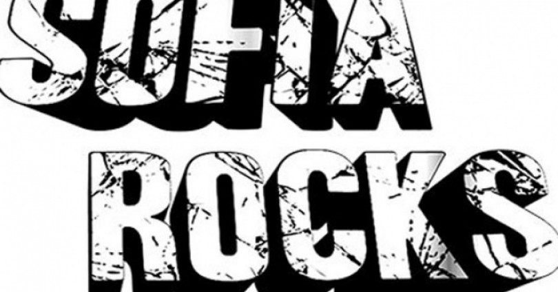Sofia Rocks 2013