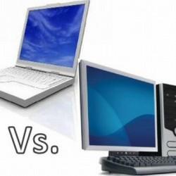 Какво да предпочетем – настолен компютър или лаптоп ?