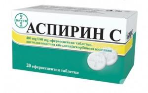 Aspirin_C-20