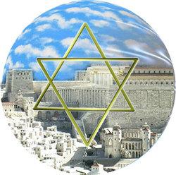 judaismsymbol2
