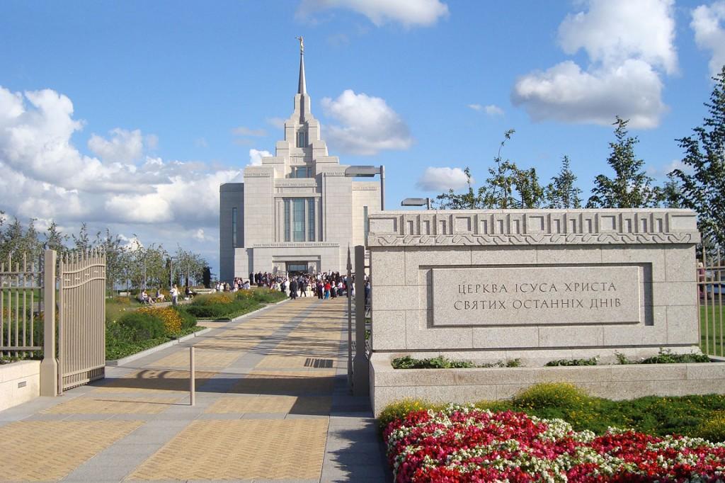 hram Kiev