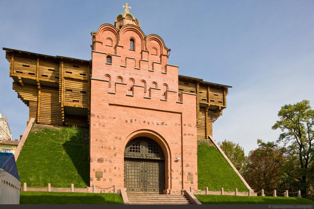 zlatnata porta kiev