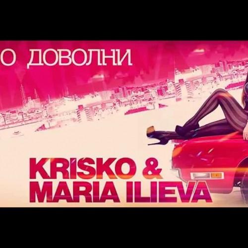 """Чухте ли новият сръбски кавър на """"Видимо доволни"""""""