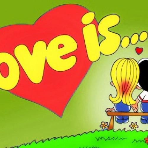 Любовта е…